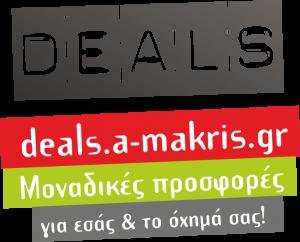 makris-deals
